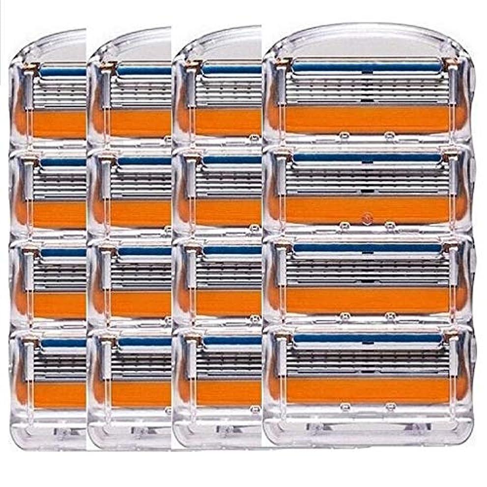 防止便利されんがジレット フュージョン用 替刃 互換品 4セット 16個 髭剃り Gillette Fusion プログライド パワー 替え刃 オレンジ