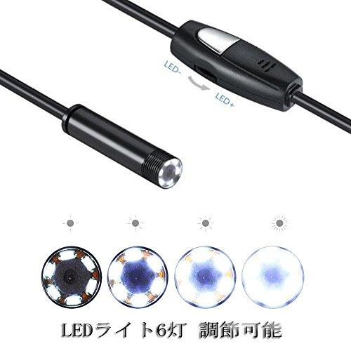 ARINO USB接続エンドスコープ・内視鏡 Android スマホシステム・コンピューター・PC対応 高解像度CMOS付き 工業用内視鏡 調節可能な6灯LEDライト搭載 IP67防水 5 m USBケーブル付き ブラック
