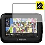 防気泡 防指紋 反射低減保護フィルム Perfect Shield バイクナビ BNV-1 日本製
