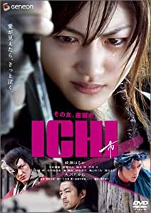ICHI スタンダード・エディション [DVD]