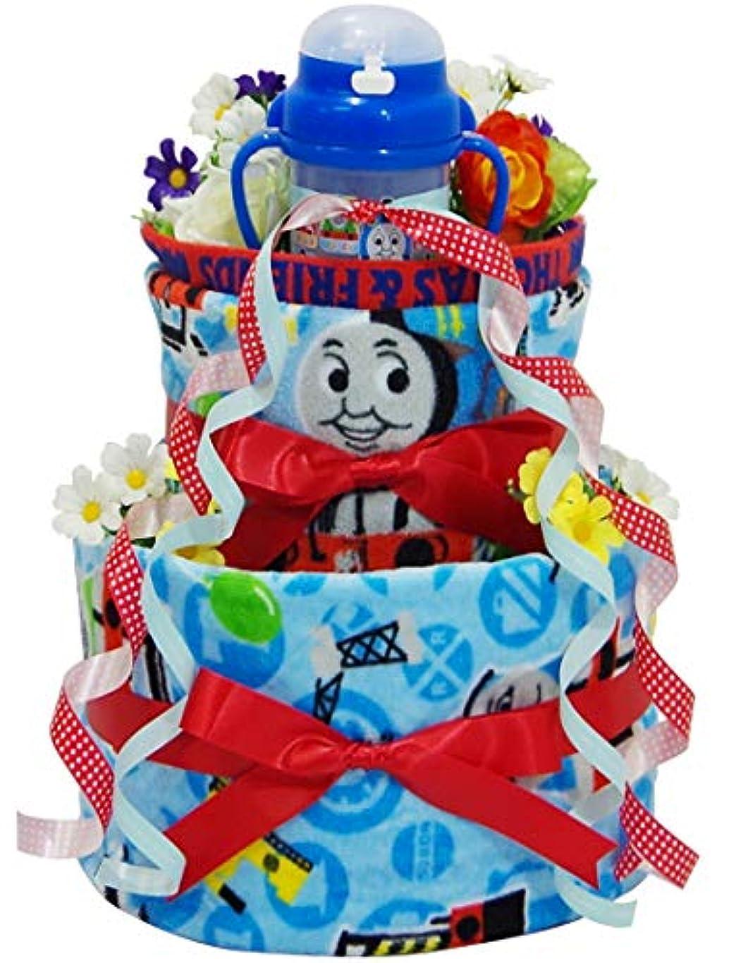 写真を撮るビンデータベースおむつケーキ トーマス 出産祝い オムツケーキ 男の子 (パンパース テープS21枚)