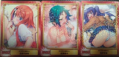 ゆらぎ荘の幽奈さん SHUEISHA COMIC FESTIVAL カード 3種4枚セット 宮崎千紗希 伏黒夜々 雨野雲雀