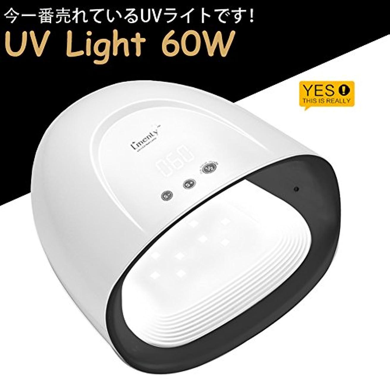意図的照らす特徴マニキュア用 ネイルドライヤー UV?LEDダブル光源 ハイパワー 60W最新版 知能のデザイン 快適に硬化 五つのタイマ設定可能 12ヶ月の保証期間 日本語の説明書 (ブラック)