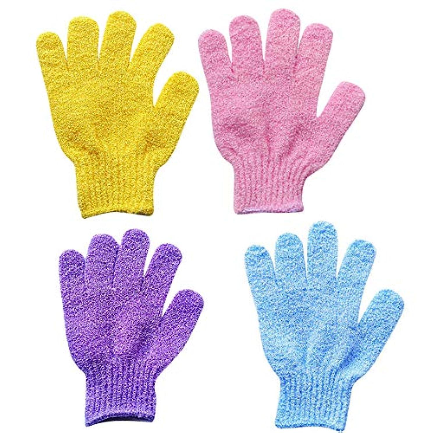 対話顔料申し立てLittleliving 浴用手袋 ボディタオル 入浴用品 バス用品 垢すり手袋 五本指 毛穴清潔 角質除去 8枚セット