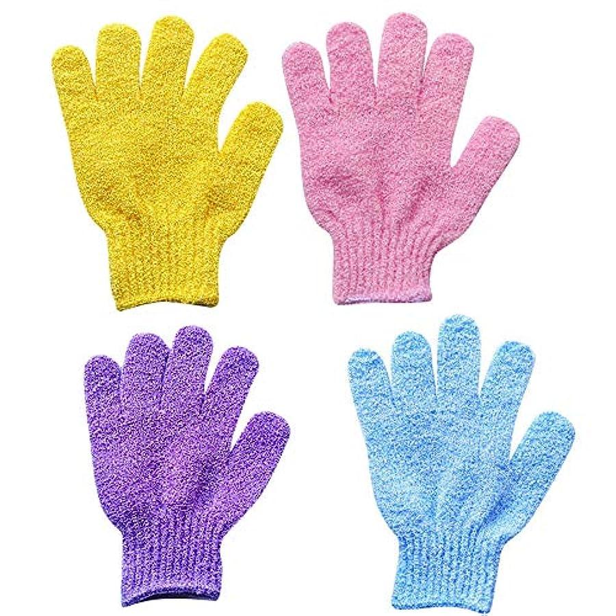 量悲劇的な花に水をやるLittleliving 浴用手袋 ボディタオル 入浴用品 バス用品 垢すり手袋 五本指 毛穴清潔 角質除去 8枚セット