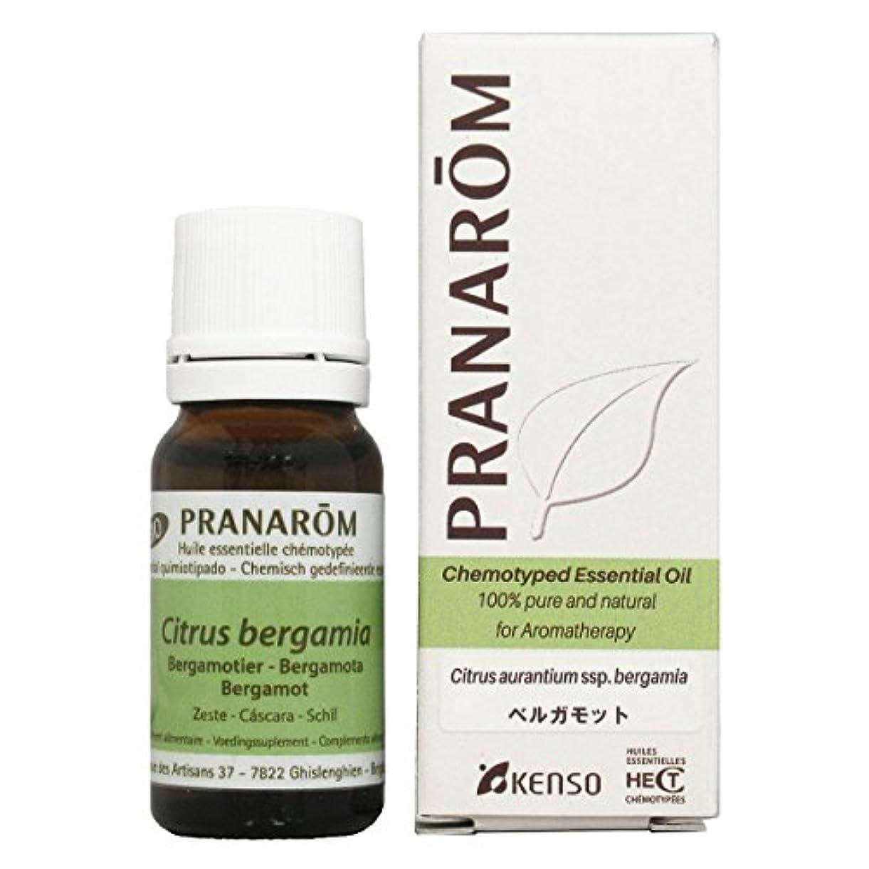 本を読む無限大従来のプラナロム ベルガモット 10ml (PRANAROM ケモタイプ精油)
