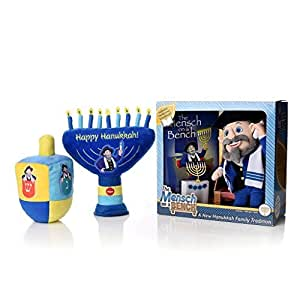 Ultimate Hanukkah Package: Menorah, Dreidel and Mensch on a Bench As Seen on Shark Tank Combo Pack by Mensch on a Bench [並行輸入品]