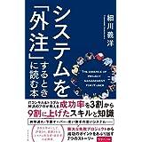 細川 義洋 (著) (1)新品:   ¥ 2,138 ポイント:65pt (3%)14点の新品/中古品を見る: ¥ 2,138より