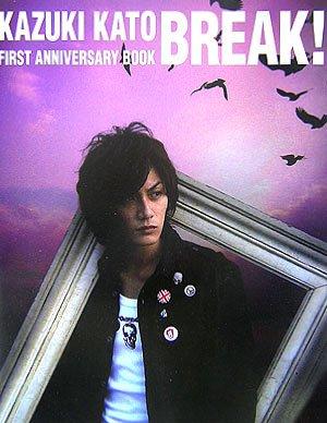 加藤和樹デビュー1周年記念ブック「BREAK!」の詳細を見る