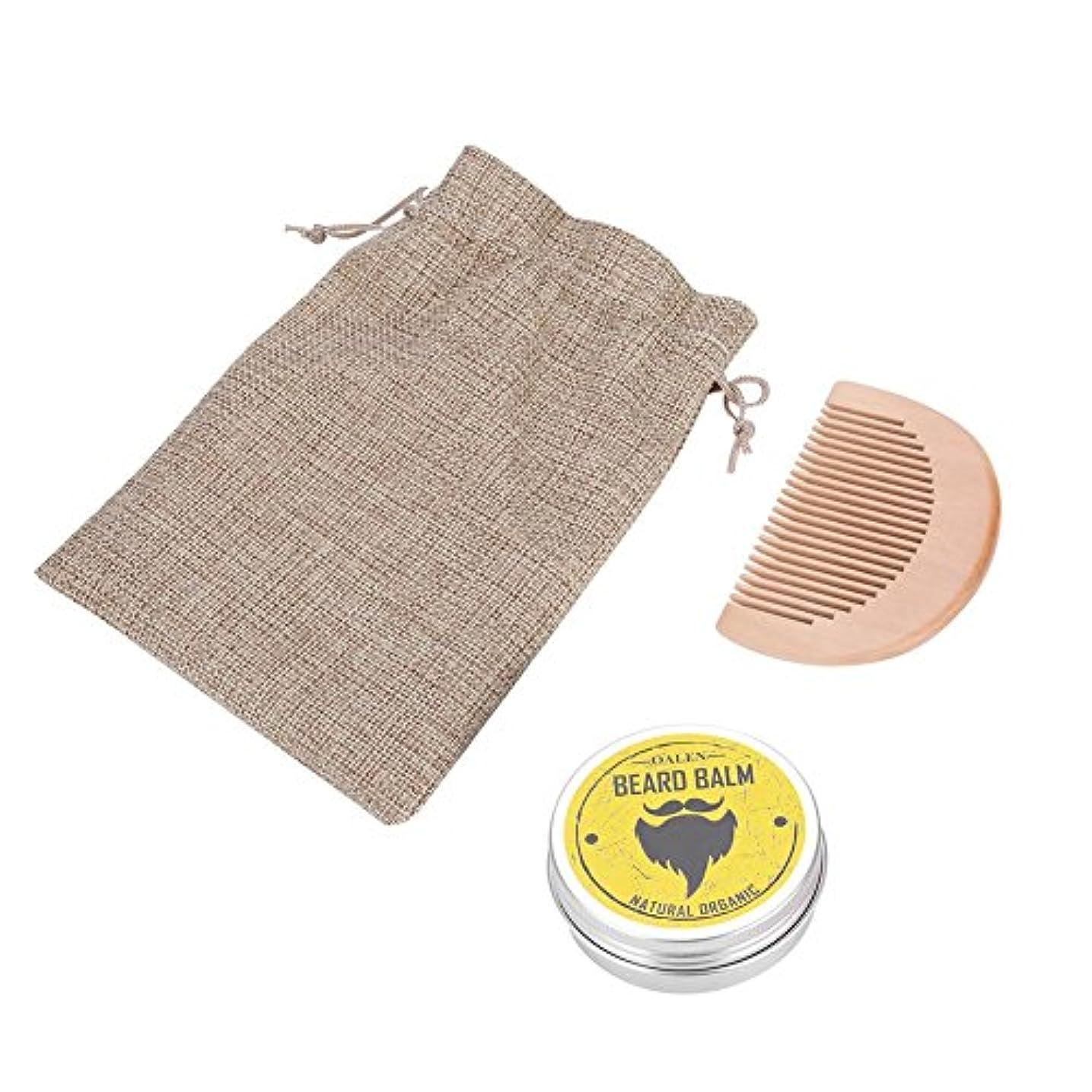 電池基準肯定的ビアードコンディショナーのバームの口ひげのワックスビアードシェイピングのためのモイスチャライジングビアードコームビアードケアセット