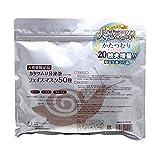 【お徳用 2 セット】 SPC カタツムリ分泌液 フェイスマスク 50枚×2セット