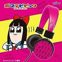 (TAITO) ポプテピピック アガる↑↑蛍光色カラーヘッドフォン デザインB ピンク