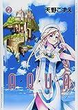 Aqua 2 (BLADE COMICS)