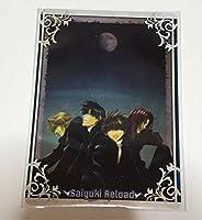 最遊記 RELOAD トレカ 天 SP-B 09