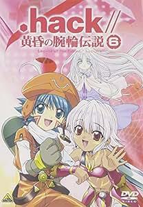 .hack//黄昏の腕輪伝説(6) [DVD]