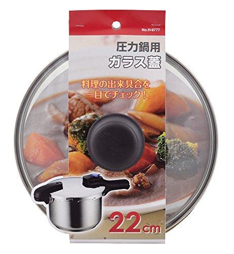 ガラス 鍋蓋 22cm 圧力鍋 専用 H-9777