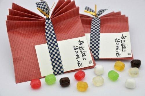 退職・転勤プチギフト 選べる京飴 抹茶入り水晶飴