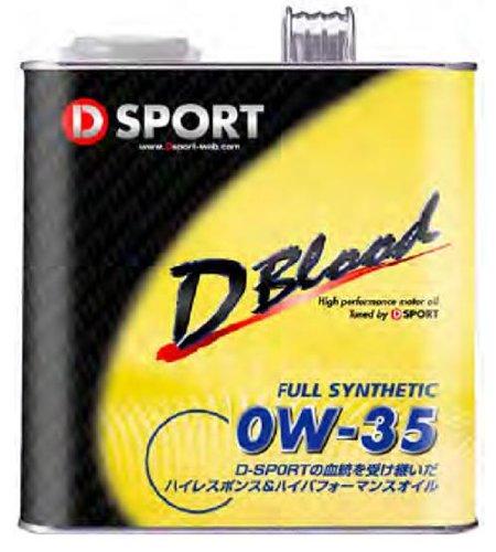 D-SPORT 高性能エンジンオイル D-Blood 0W35 3L [HTRC 3]
