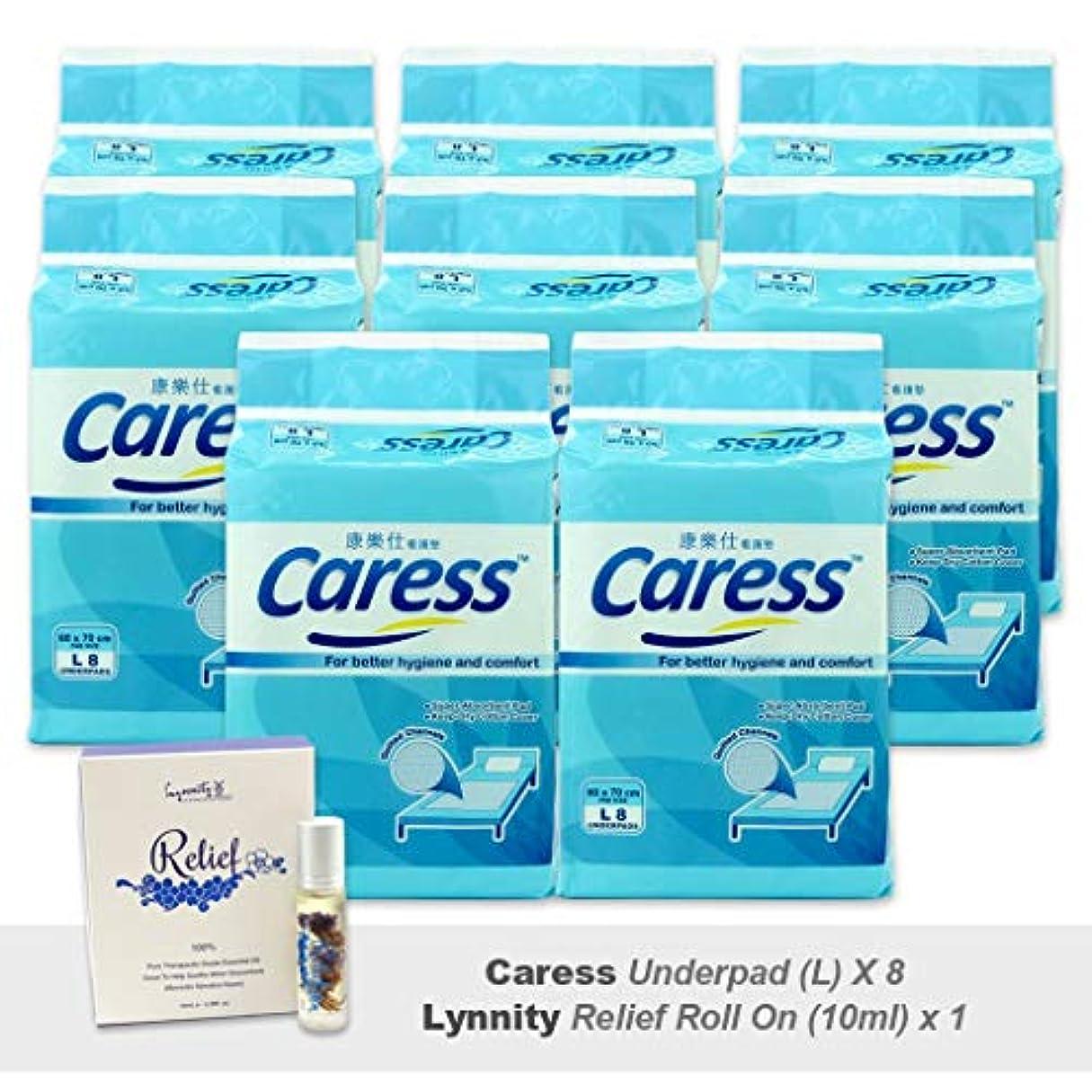 ばかげているバスルーム高揚したCaress Diapers 8×スーパープロテクトアンダーパッドサイズlの愛撫+ freeエッセンシャルオイルロールオン