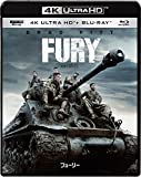 フューリー 4K ULTRA HD & ブルーレイセット[Ultra HD Blu-ray]