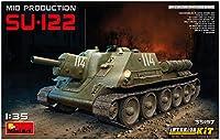 ミニアート 1/35 ソ連軍 SU-122中期生産型 フルインテリア/内部再現 プラモデル MA35197