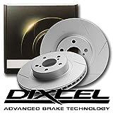 DIXCEL ディクセル ブレーキローター SDタイプ フロント用 アウトビアンキ(A112 A112 112B2 69~86) - 15,552 円
