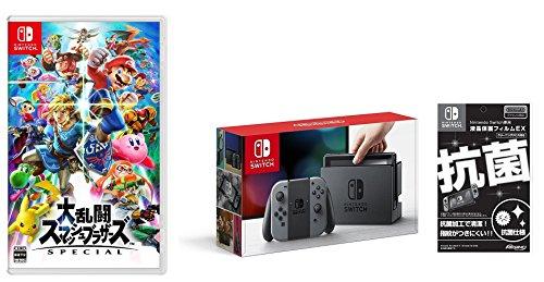 Nintendo Switch 本体 (ニンテンドースイッチ) 【Joy-Con (L)/(R) グレー】&【Amazon.co.jp限定】液晶保護フィルムEX付き(任天堂ライセンス商品) + 大乱闘スマッシュブラザーズ SPECIAL - Switch (【Amazon.co.jp限定】オリジナルラバーコースター 同梱)