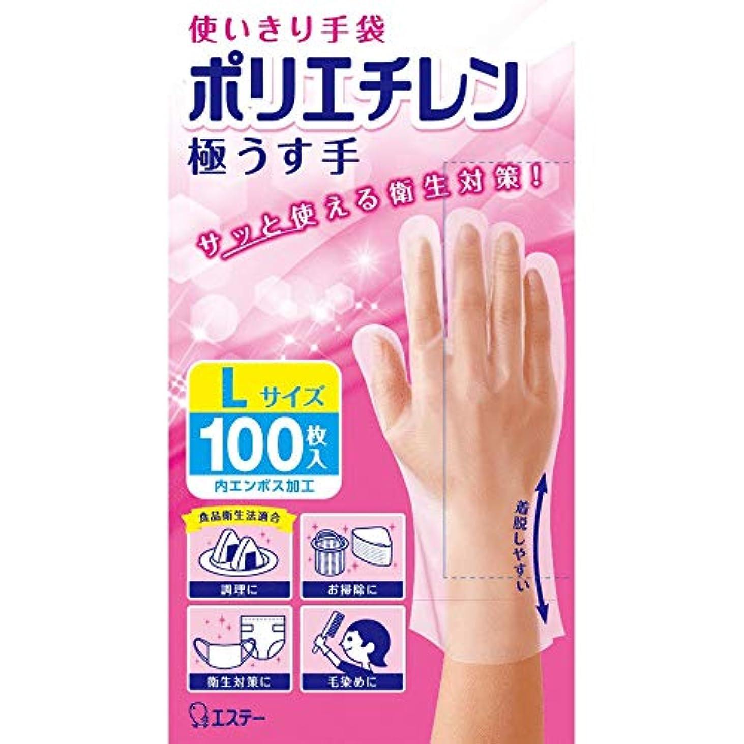 【24個まとめ買い】使いきり手袋 ポリエチレン 極うす手 Lサイズ 半透明 100枚 使い捨て ×24個