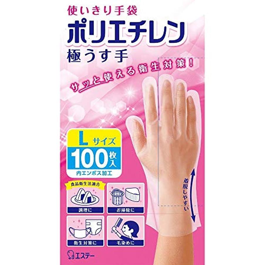 異常な慣れている不適【24個まとめ買い】使いきり手袋 ポリエチレン 極うす手 Lサイズ 半透明 100枚 使い捨て ×24個