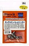 スタジオ100 バレットシンカー フリップ FECO 3.5g