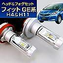 (LEDヘッド&フォグセット) ヘッドライト H4& フォグランプ H11(ホンダ)フィット(GE系)注:RS含む(H24.5~H25.8)ハロゲン仕様車