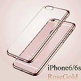 PROTAGE iPhone6s iPhone6 クリアケース サイドカラー ソフト クリア ケース TPU 透明 衝撃 吸収 カバー アイフォン iPhone 6 6s 対応 (ローズゴールド)