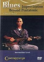 Blues Improvisation Beyond Pentatonic [DVD] [Import]