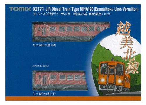 TOMIX Nゲージ 92171 キハ120形ディーゼルカー (越美北線・首都圏色) セット