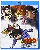 劇場版名探偵コナン 劇場版第15弾 沈黙の15分(新価格Blu-ray)