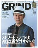 NIKE サングラス GRIND (グラインド) vol.24 2012年 07月号 [雑誌]