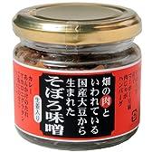 畑の肉といわれている国産大豆から生まれたそぼろ味噌 130g
