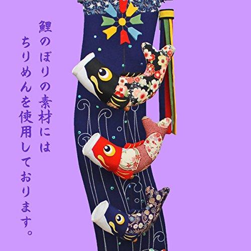 こいのぼり室内鯉のぼりスタンド付節句飾り節句人形「室内鯉のぼり鯉の滝のぼり 大」NO.570こいのぼり室内用