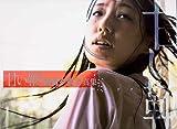 【Amazon.co.jp限定】「甘い鞭」間宮夕貴写真集 特製手枷付き