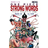 ONE PIECE STRONG WORDS 下巻 (集英社新書<ヴィジュアル版>)
