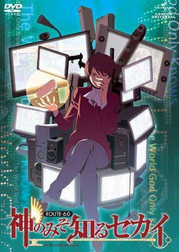 神のみぞ知るセカイ ROUTE 6.0 DVD