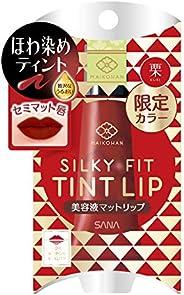 SANA Maiko-Han Liquid Matte Lip Tint, Limited, 05 Chestnut, 11 grams