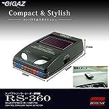コンパクト&スタイリッシュ ソーラーレーダー探知機 RS-360 [並行輸入品]