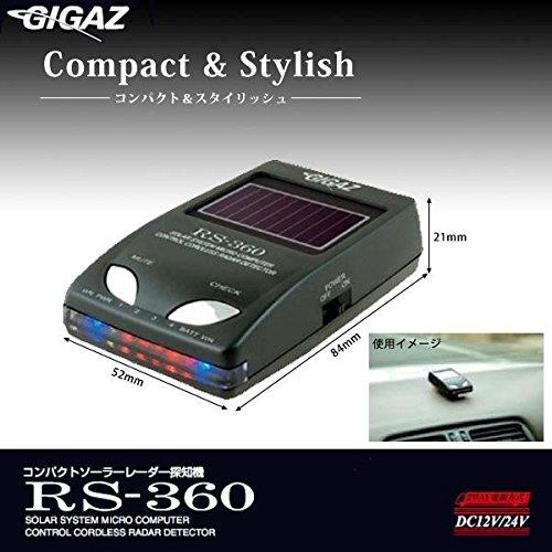 RS-360 ソーラーレーダー探知機...