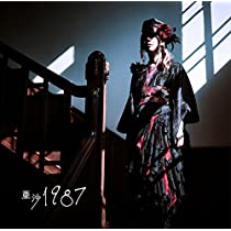 1987(初回限定盤)