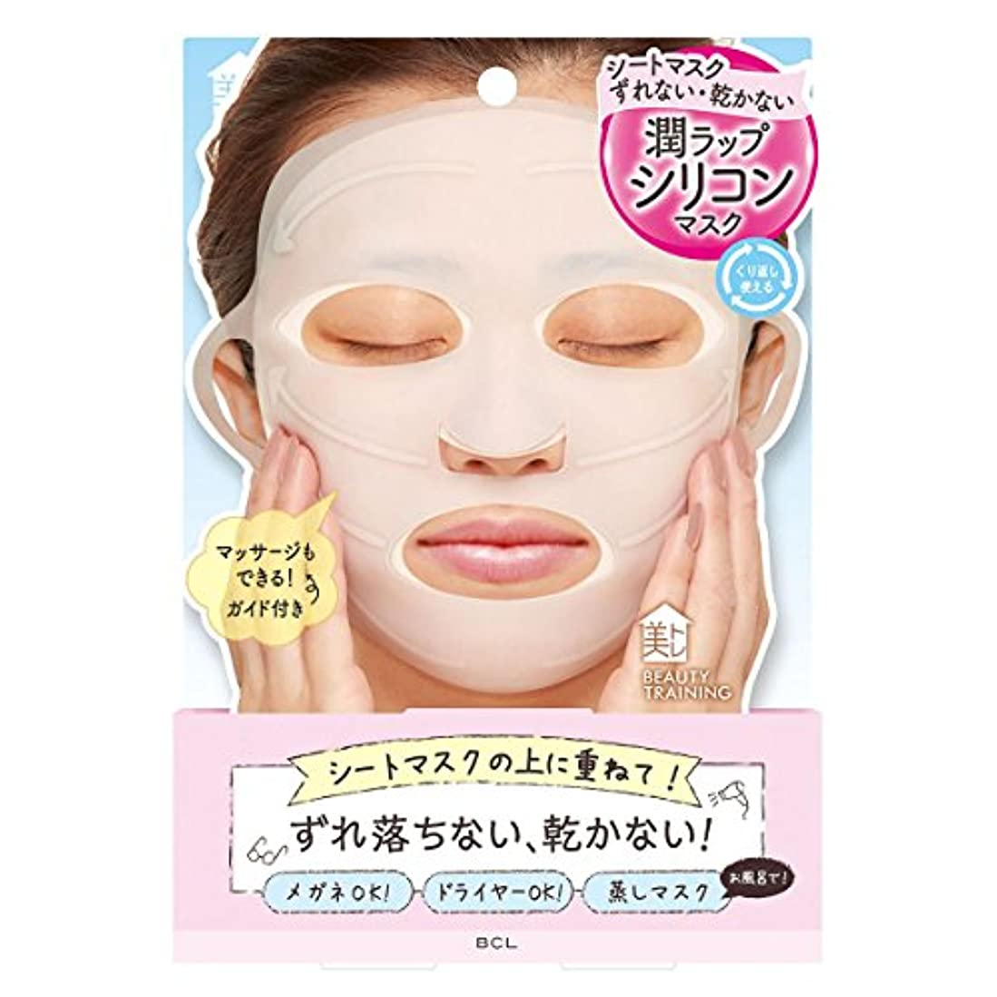 前文罪悪感やむを得ない美トレ モイストラップ シリコンマスク