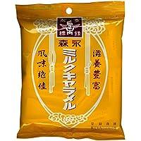 森永 ミルクキャラメル袋 97g