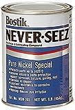 ボスティック ネバーシーズ ネバーシーズ ニッケルスペシャルグレード 454g NSN-165 缶