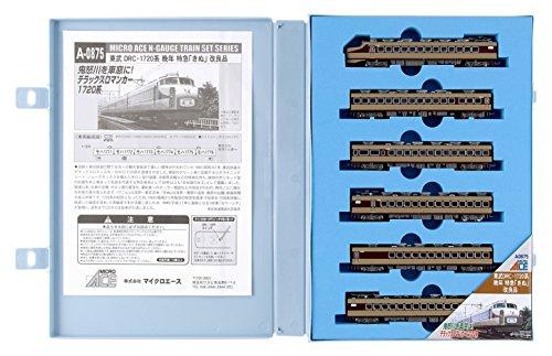 Nゲージ A0875 東武DRC・1720系 晩年 特急「きぬ」改良品