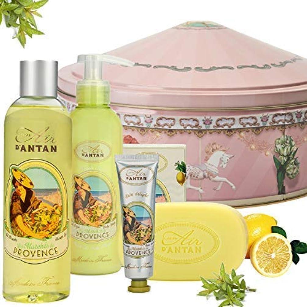 パプアニューギニアフルーツ動かないPROVENCEウーマンビューティーセット (250 ml)- シャワージェル (25ml)- フラワーハンドクリーム. (200 ml) - ボディミルク-石鹸 (100g) - バーベナの香り- Un Air d'Antan...